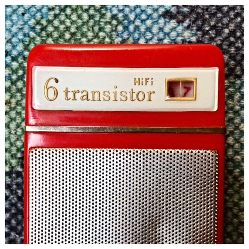 harkathome-transistor
